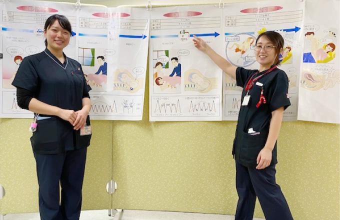 patient-examination-sch01